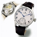 MARINE CHRONOMETER ARAB